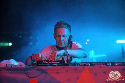 «Дыхание ночи»: White Show. Dj Denis Rublev, 23 июня 2018 - Ресторан «Максимилианс» Уфа - 8