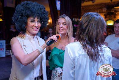 «Дискотека 80-х» от «Авторадио», 29 июня 2018 - Ресторан «Максимилианс» Уфа - 14