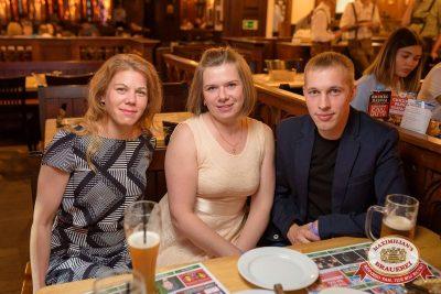 «Дискотека 80-х» от «Авторадио», 29 июня 2018 - Ресторан «Максимилианс» Уфа - 23