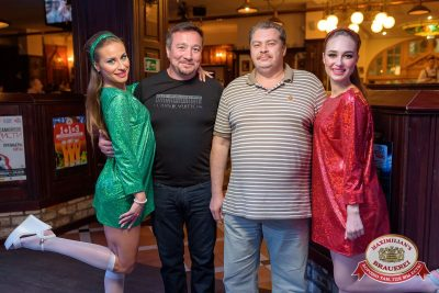 «Дискотека 80-х» от «Авторадио», 29 июня 2018 - Ресторан «Максимилианс» Уфа - 31