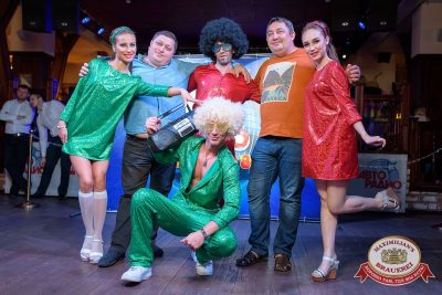«Дискотека 80-х» от «Авторадио», 29 июня 2018 - Ресторан «Максимилианс» Уфа - 33