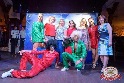«Дискотека 80-х» от «Авторадио», 29 июня 2018 - Ресторан «Максимилианс» Уфа - 38