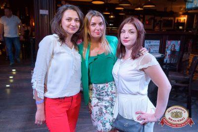 «Дискотека 80-х» от «Авторадио», 29 июня 2018 - Ресторан «Максимилианс» Уфа - 40