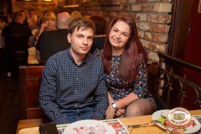 «Дискотека 80-х» от «Авторадио», 29 июня 2018 - Ресторан «Максимилианс» Уфа - 45