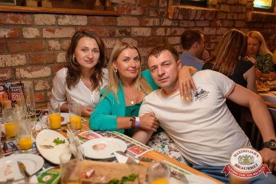 «Дискотека 80-х» от «Авторадио», 29 июня 2018 - Ресторан «Максимилианс» Уфа - 49