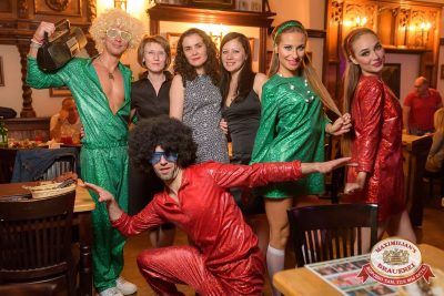«Дискотека 80-х» от «Авторадио», 29 июня 2018 - Ресторан «Максимилианс» Уфа - 52