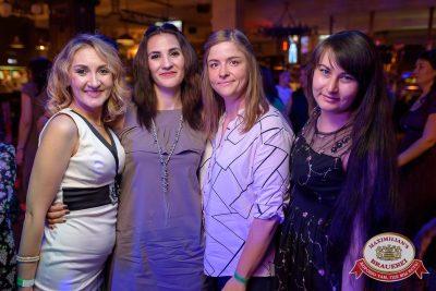 «Дискотека 80-х» от «Авторадио», 29 июня 2018 - Ресторан «Максимилианс» Уфа - 62