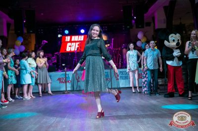 День именинника, 30 июня 2018 - Ресторан «Максимилианс» Уфа - 10