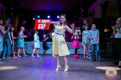 День именинника, 30 июня 2018 - Ресторан «Максимилианс» Уфа - 11