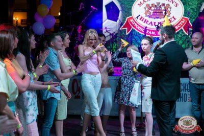 День именинника, 30 июня 2018 - Ресторан «Максимилианс» Уфа - 16
