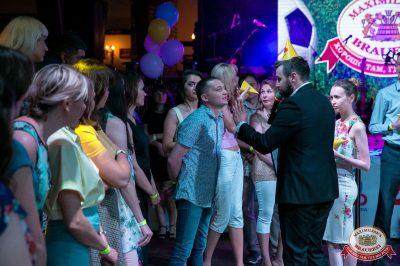 День именинника, 30 июня 2018 - Ресторан «Максимилианс» Уфа - 17