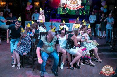 День именинника, 30 июня 2018 - Ресторан «Максимилианс» Уфа - 23