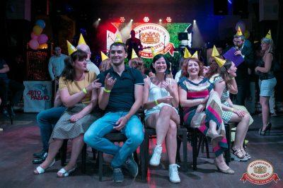 День именинника, 30 июня 2018 - Ресторан «Максимилианс» Уфа - 24