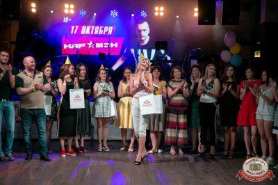 День именинника, 30 июня 2018 - Ресторан «Максимилианс» Уфа - 32