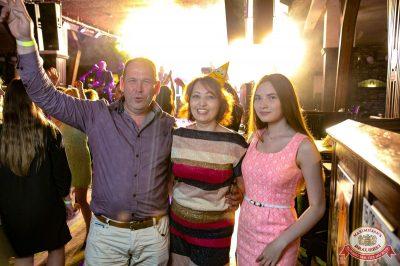 День именинника, 30 июня 2018 - Ресторан «Максимилианс» Уфа - 33