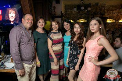 День именинника, 30 июня 2018 - Ресторан «Максимилианс» Уфа - 43
