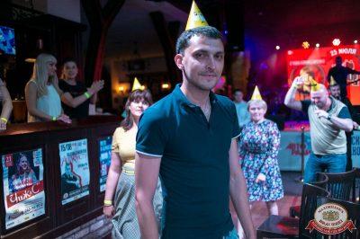 День именинника, 30 июня 2018 - Ресторан «Максимилианс» Уфа - 46