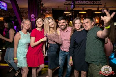 День именинника, 30 июня 2018 - Ресторан «Максимилианс» Уфа - 59