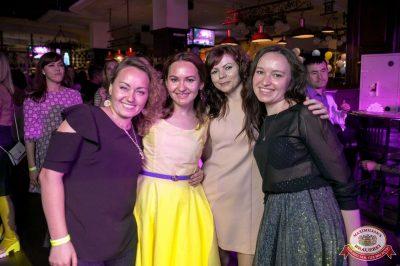 День именинника, 30 июня 2018 - Ресторан «Максимилианс» Уфа - 60