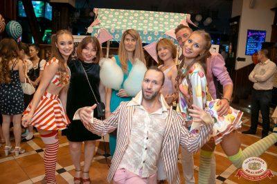 «Дыхание ночи»: сладкая ночь «Candy Shop», 6 июля 2018 - Ресторан «Максимилианс» Уфа - 1