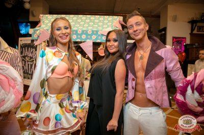 «Дыхание ночи»: сладкая ночь «Candy Shop», 6 июля 2018 - Ресторан «Максимилианс» Уфа - 11