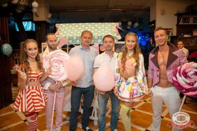 «Дыхание ночи»: сладкая ночь «Candy Shop», 6 июля 2018 - Ресторан «Максимилианс» Уфа - 12