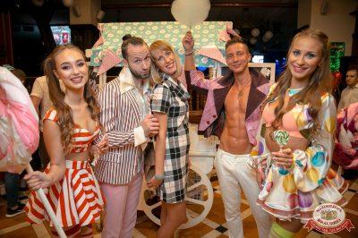 «Дыхание ночи»: сладкая ночь «Candy Shop», 6 июля 2018 - Ресторан «Максимилианс» Уфа - 13