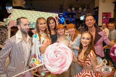 «Дыхание ночи»: сладкая ночь «Candy Shop», 6 июля 2018 - Ресторан «Максимилианс» Уфа - 14