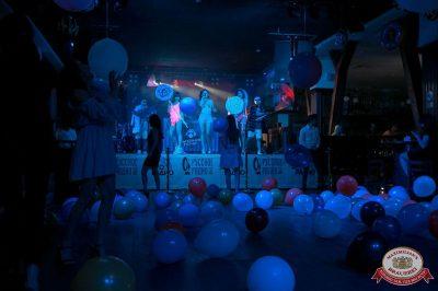 «Дыхание ночи»: сладкая ночь «Candy Shop», 6 июля 2018 - Ресторан «Максимилианс» Уфа - 19