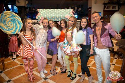 «Дыхание ночи»: сладкая ночь «Candy Shop», 6 июля 2018 - Ресторан «Максимилианс» Уфа - 2