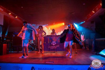 «Дыхание ночи»: сладкая ночь «Candy Shop», 6 июля 2018 - Ресторан «Максимилианс» Уфа - 20