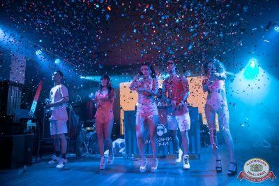 «Дыхание ночи»: сладкая ночь «Candy Shop», 6 июля 2018 - Ресторан «Максимилианс» Уфа - 23