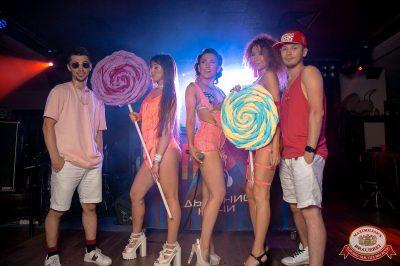 «Дыхание ночи»: сладкая ночь «Candy Shop», 6 июля 2018 - Ресторан «Максимилианс» Уфа - 27