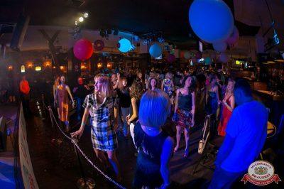 «Дыхание ночи»: сладкая ночь «Candy Shop», 6 июля 2018 - Ресторан «Максимилианс» Уфа - 28