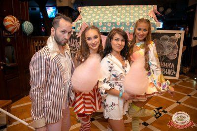«Дыхание ночи»: сладкая ночь «Candy Shop», 6 июля 2018 - Ресторан «Максимилианс» Уфа - 3