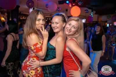«Дыхание ночи»: сладкая ночь «Candy Shop», 6 июля 2018 - Ресторан «Максимилианс» Уфа - 33