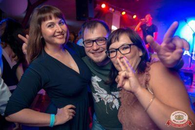 «Дыхание ночи»: сладкая ночь «Candy Shop», 6 июля 2018 - Ресторан «Максимилианс» Уфа - 34