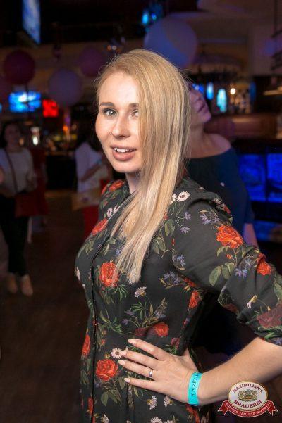 «Дыхание ночи»: сладкая ночь «Candy Shop», 6 июля 2018 - Ресторан «Максимилианс» Уфа - 35