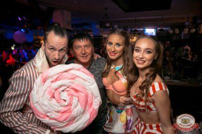 «Дыхание ночи»: сладкая ночь «Candy Shop», 6 июля 2018 - Ресторан «Максимилианс» Уфа - 38
