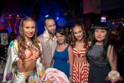 «Дыхание ночи»: сладкая ночь «Candy Shop», 6 июля 2018 - Ресторан «Максимилианс» Уфа - 39
