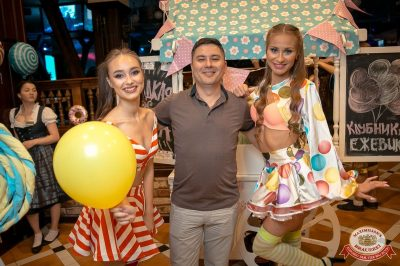 «Дыхание ночи»: сладкая ночь «Candy Shop», 6 июля 2018 - Ресторан «Максимилианс» Уфа - 4