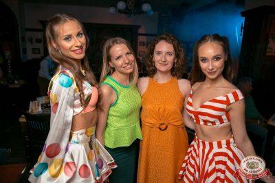 «Дыхание ночи»: сладкая ночь «Candy Shop», 6 июля 2018 - Ресторан «Максимилианс» Уфа - 40
