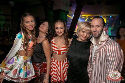 «Дыхание ночи»: сладкая ночь «Candy Shop», 6 июля 2018 - Ресторан «Максимилианс» Уфа - 41