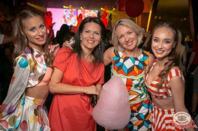 «Дыхание ночи»: сладкая ночь «Candy Shop», 6 июля 2018 - Ресторан «Максимилианс» Уфа - 43