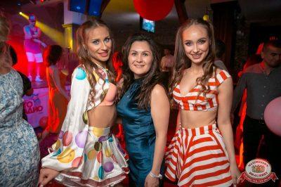 «Дыхание ночи»: сладкая ночь «Candy Shop», 6 июля 2018 - Ресторан «Максимилианс» Уфа - 44