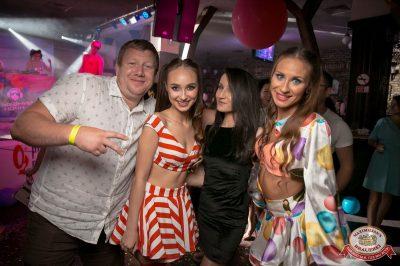 «Дыхание ночи»: сладкая ночь «Candy Shop», 6 июля 2018 - Ресторан «Максимилианс» Уфа - 46
