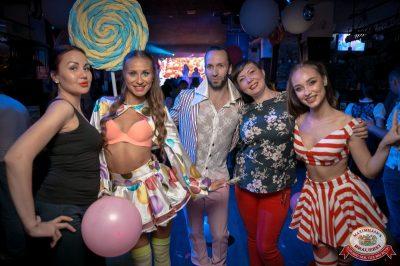 «Дыхание ночи»: сладкая ночь «Candy Shop», 6 июля 2018 - Ресторан «Максимилианс» Уфа - 48