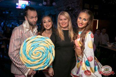 «Дыхание ночи»: сладкая ночь «Candy Shop», 6 июля 2018 - Ресторан «Максимилианс» Уфа - 49