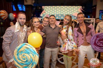 «Дыхание ночи»: сладкая ночь «Candy Shop», 6 июля 2018 - Ресторан «Максимилианс» Уфа - 5