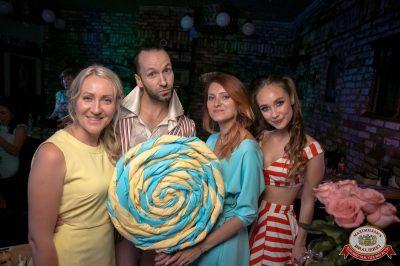 «Дыхание ночи»: сладкая ночь «Candy Shop», 6 июля 2018 - Ресторан «Максимилианс» Уфа - 51